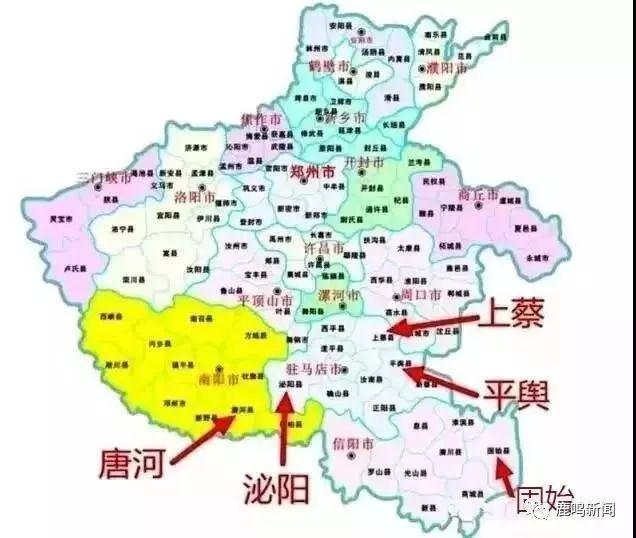 河南省驻马店市汝南县东镇