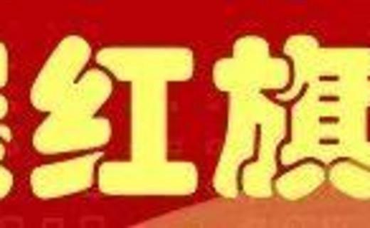 """厉害了永安!亮相深圳国际石墨烯论坛""""收获""""满满!"""