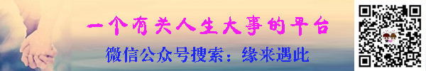 缘来遇此(横幅).jpg
