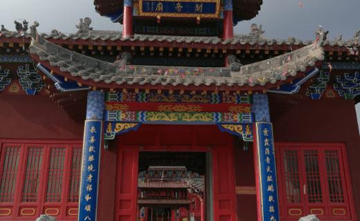 这就是关帝庙