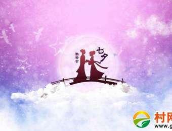"""十林镇""""七夕""""情歌对唱草根演唱会"""