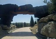长子木化石公园