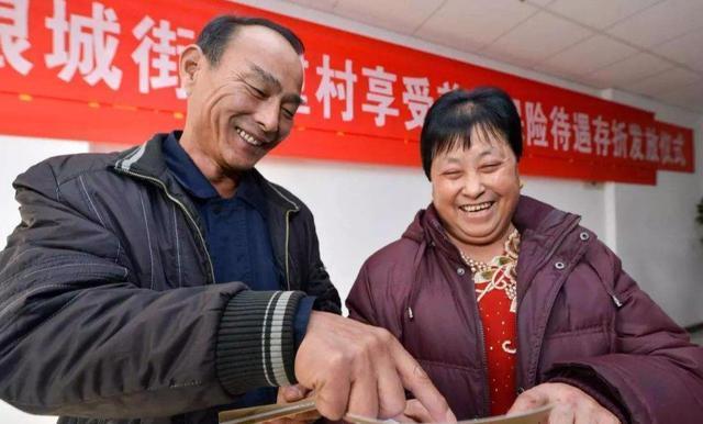 农村人没有缴纳养老保险,60岁后能领钱吗?看看文件咋说