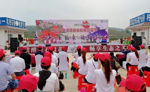 淅川县盛湾镇:生态+旅游 奏响富民曲