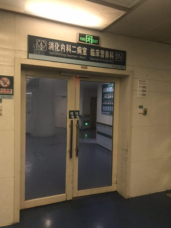 湖南五旬男子疑在医院被男医生以检查为名性侵,警方介入调查