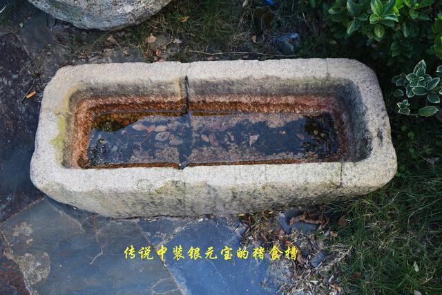 """潜山官庄""""三牲石""""的传说"""