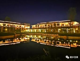 昭通首家国际品牌酒店即将正式运营