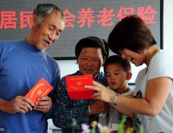 农村养老保险每年缴费一千元,交15年,60岁以后领多少钱?