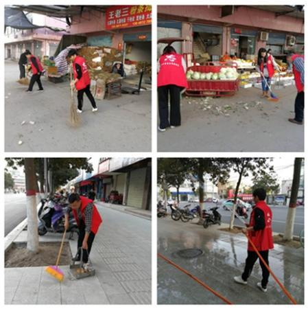 潢川县财政局开展清洁家园志愿服务活动