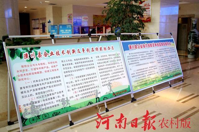 潢川县开展企业政策宣传月科普传播基地宣传培训活动