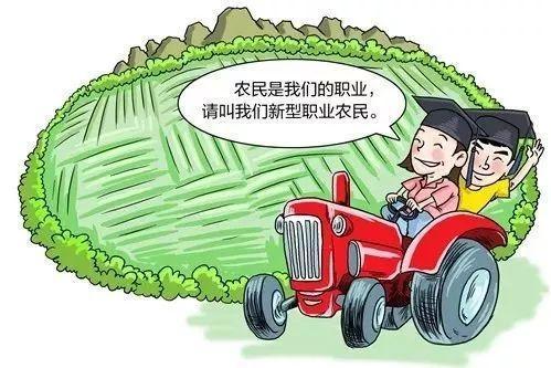 做农业太难了?做农业其实很简单