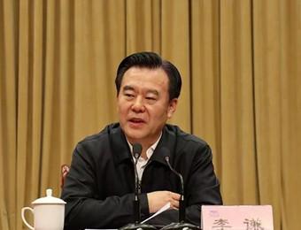 河北省副省长李谦严重违纪违法进行了立案审查调查