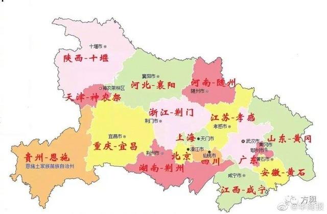 """国家卫健委:16个省""""一省包一市""""支援湖北"""