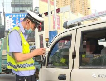 创建文明城市:巨野县交通违章行为集中整治常态化全天候