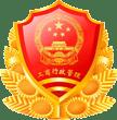 农村电商网 黄河滩农副特产商务中心 欢迎您