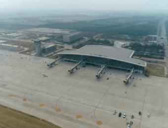 最新!菏泽牡丹机场将于10月15日迎来整体工程竣工验收!