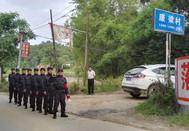 康梁村巡逻队成立一周年