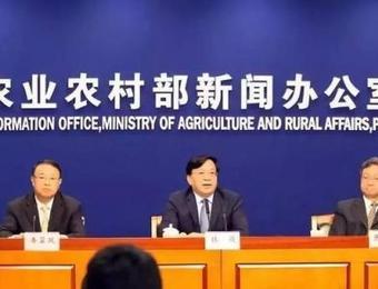 农业农村部部长解读《国家质量兴农战略规划(2018—2022年)》