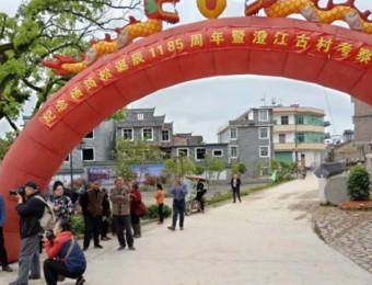 考查杨公弟子风水大师刘江东为谭氏建的祠堂