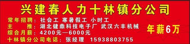 兴建春十林.jpg