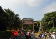 东莞森林公园一景