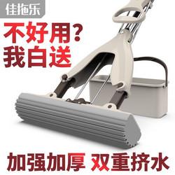 免手洗懒人拖把可对折可伸缩杆挤水胶棉(活动价9.9包邮)