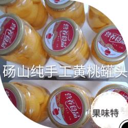 砀山特产  手工黄桃罐头一箱6瓶江浙沪皖等11省市包邮