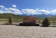 大美天祝藏族-抓西秀龙-马牙雪山景区
