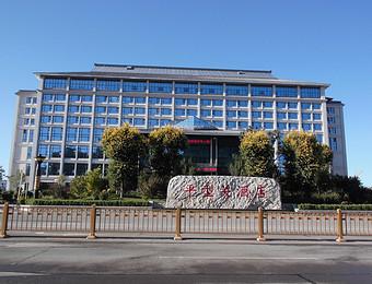 实拍:灵丘县青年创新创业大赛总决赛掠影