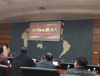 全国村网通第三期培训在山东省济宁市科苑酒店如期举行