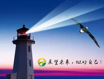 村网通举办第三期全国乡村振兴培训班
