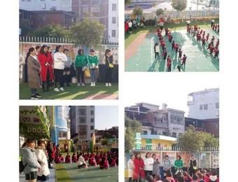 王母渡中心幼儿园