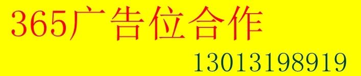 50-9cm-互联网服务站_副本.jpg