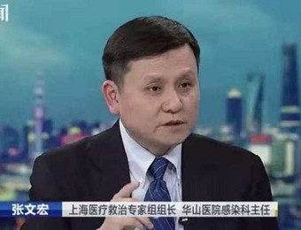 上海医疗专家组组长:2个月内结束武汉战役不是梦