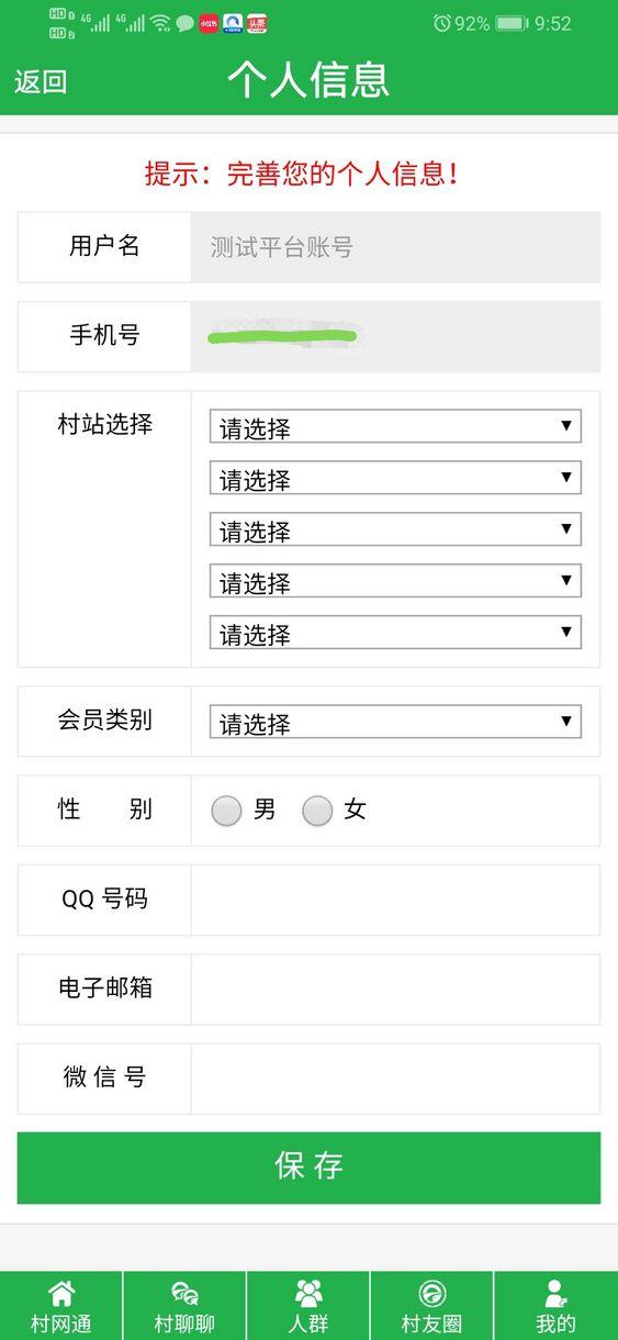 QQ图片20200225095242.jpg