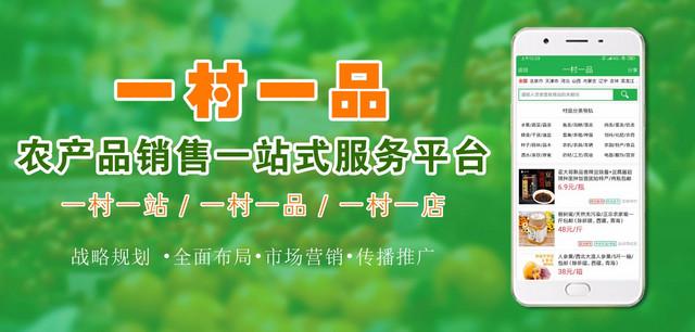 农村供需广告位09.jpg
