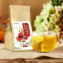特惠装:村网通枸杞桂圆红枣菊花茶+姜茶两包22.8包邮