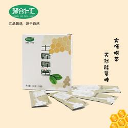 礼县土蜂蜜盒装蜂蜜58元包邮