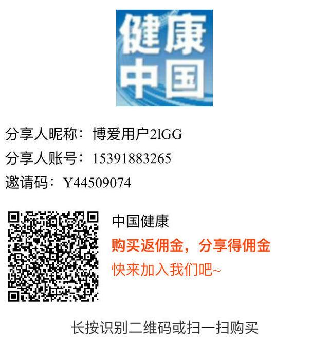 微信图片_20200721201340.jpg