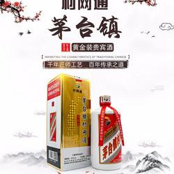 村网通茅台镇贵宾酒179/提