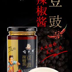 霍大哥豆豉酱+豆腐酱超辣拌面拌饭酱固始特产/一组/包邮