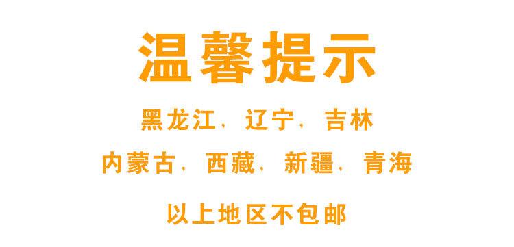 脐橙详情2020_06.jpg