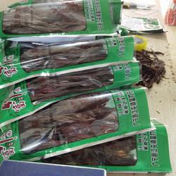 营养丰富的腐竹——黑豆腐竹