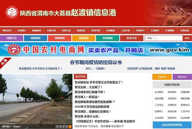http://zhaoduzhen.xiangzhengang.com/
