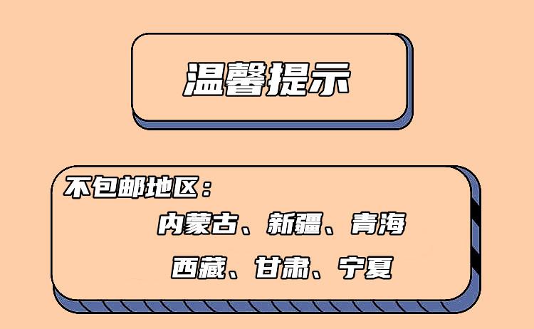 1616053629830_副本.jpg