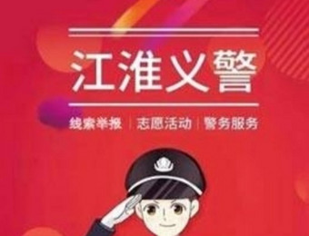 宋寨村志愿队进村庄宣传防网络电信诈骗