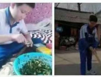 【紧急寻人启事】王子轩  男  14岁 淅川县九重镇人,求转发扩散