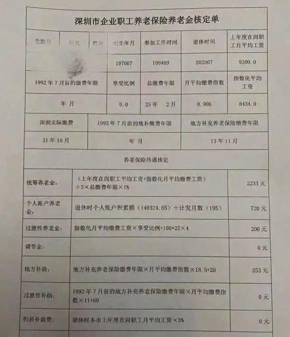 1614410344078_看图王.jpg