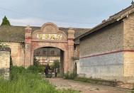 甘泉古村古建筑