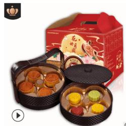 流心月饼花色提篮礼盒装 广式传统月饼中秋节送礼礼品批发